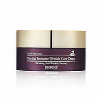 Deoproce Syn-Ake Intensive Wrinkle Care Cream Интенсивный увлажняющий и питащий крем против морщин со змеиным