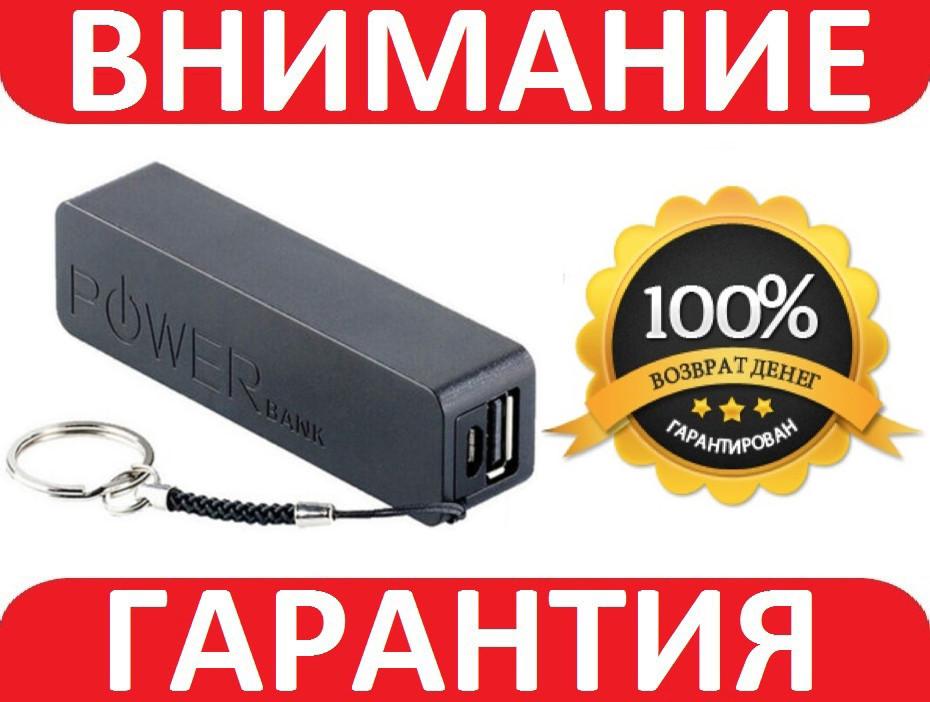 Power Bank брелок, внешний аккумулятор 18650 5В 1А с USB