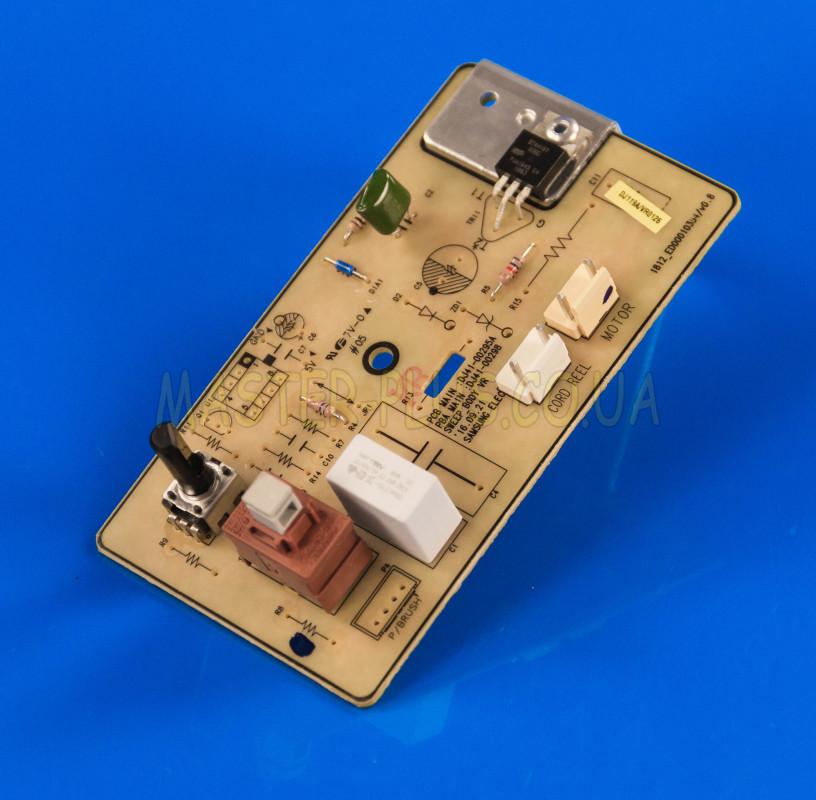 Модуль (плата) управления для пылесоса Samsung DJ41-00298A