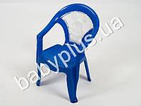 Кресло детское со вставкой №1, цвет синий