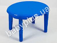 Стол детский 610х750 (овальный), цвет синий