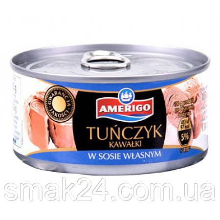 Тунец кусочками в собственном соусе Tunczyk kawalki Amerigo  170г Польша