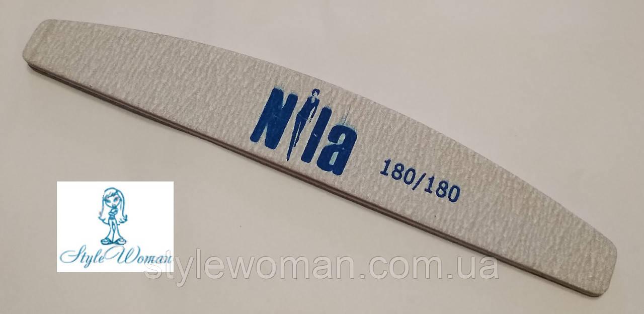 Пилка Nila Half для нігтів 180/180 грит