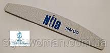 Пилочка Nila Half для ногтей 180/180 грит