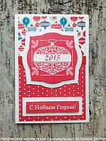 Корпоративная открытка 2015