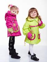 Куртки, комбинезоны детские на девочек