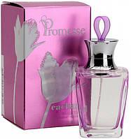 Cacharel Promesse (Кашарель Промесс), женская туалетная вода, 100 ml