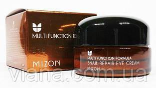 Крем для кожи вокруг глаз с экстрактом слизи улитки  MIZON Snail Repair Eye Cream 25 ml