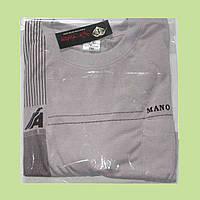 Пакеты для упаковки одежды 35/45 см
