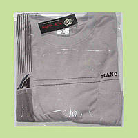 Пакеты для упаковки одежды 50/75 см