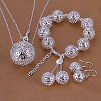 Подвес шар+браслет+серьги/серебро