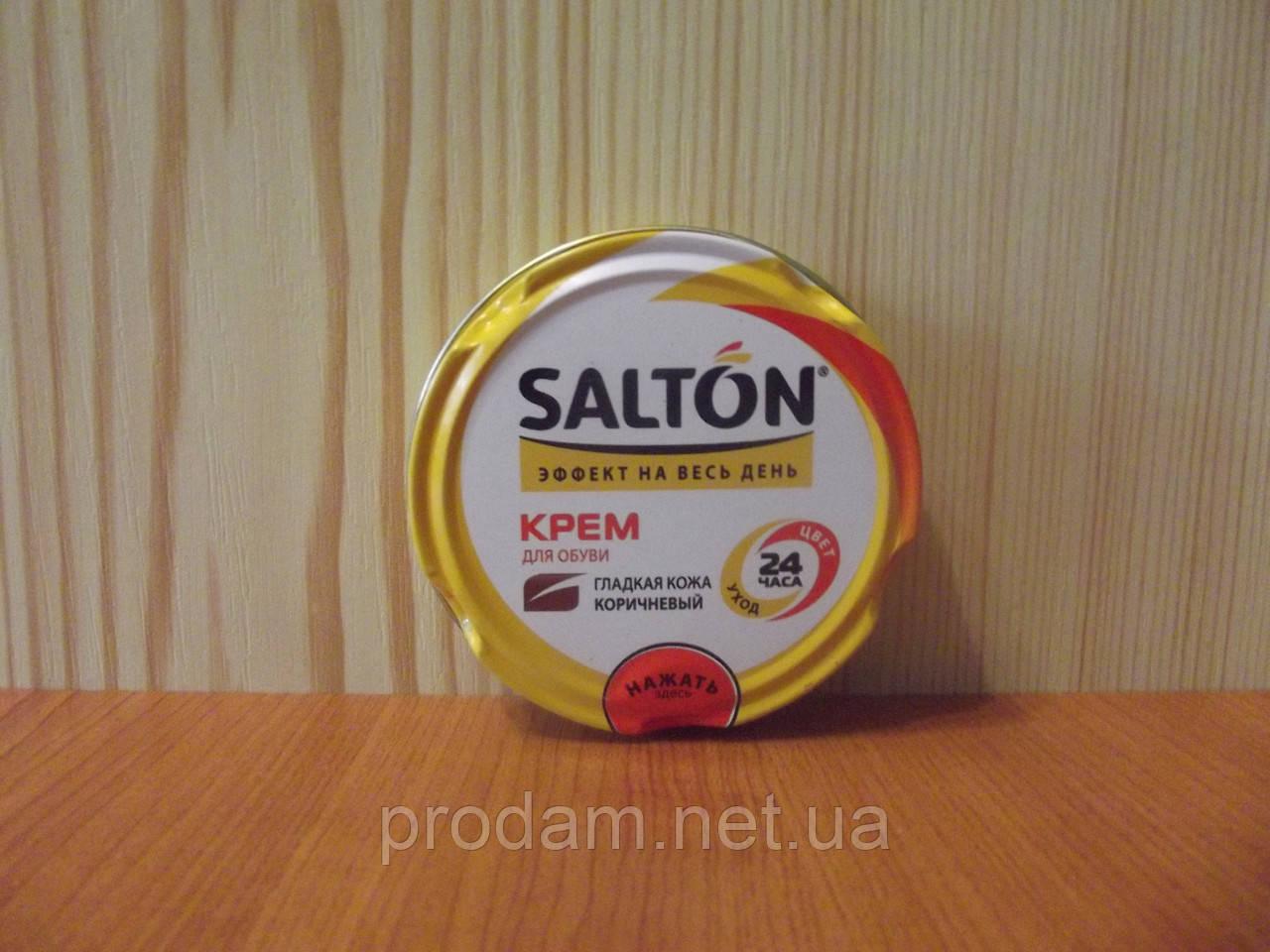 Кричневый крем для обуви Salton