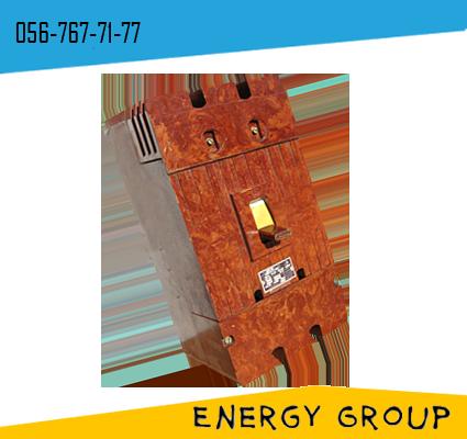 Автоматический выключатель А3794 БУ3 250А, 320А, 400А, 500А, 630А