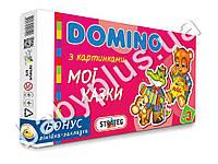 Домино Мои сказки, в коробке Стратег