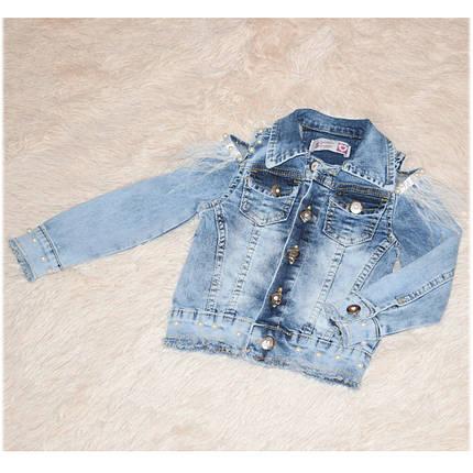 Куртка джинсовая детская размер 98 104 110 116 122 128, фото 2