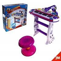 Детское пианино-синтезатор JT 7235 со стульчиком, 2 цвета, микрофон