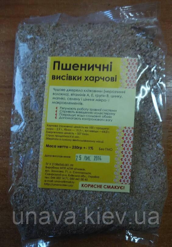 Отруби пшеничные пищевые, 250г