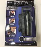 Многофункциональный триммер Micro Touch Solo с 3-мя насадками, мужской триммер-бритва для бороды, фото 2