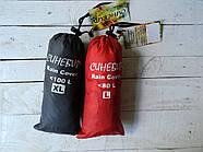 Дощовики для рюкзаків Synevyr L-XL  RainCover, фото 8