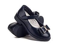 Нарядные туфли для девочки бренда Солнце, р. 27-32