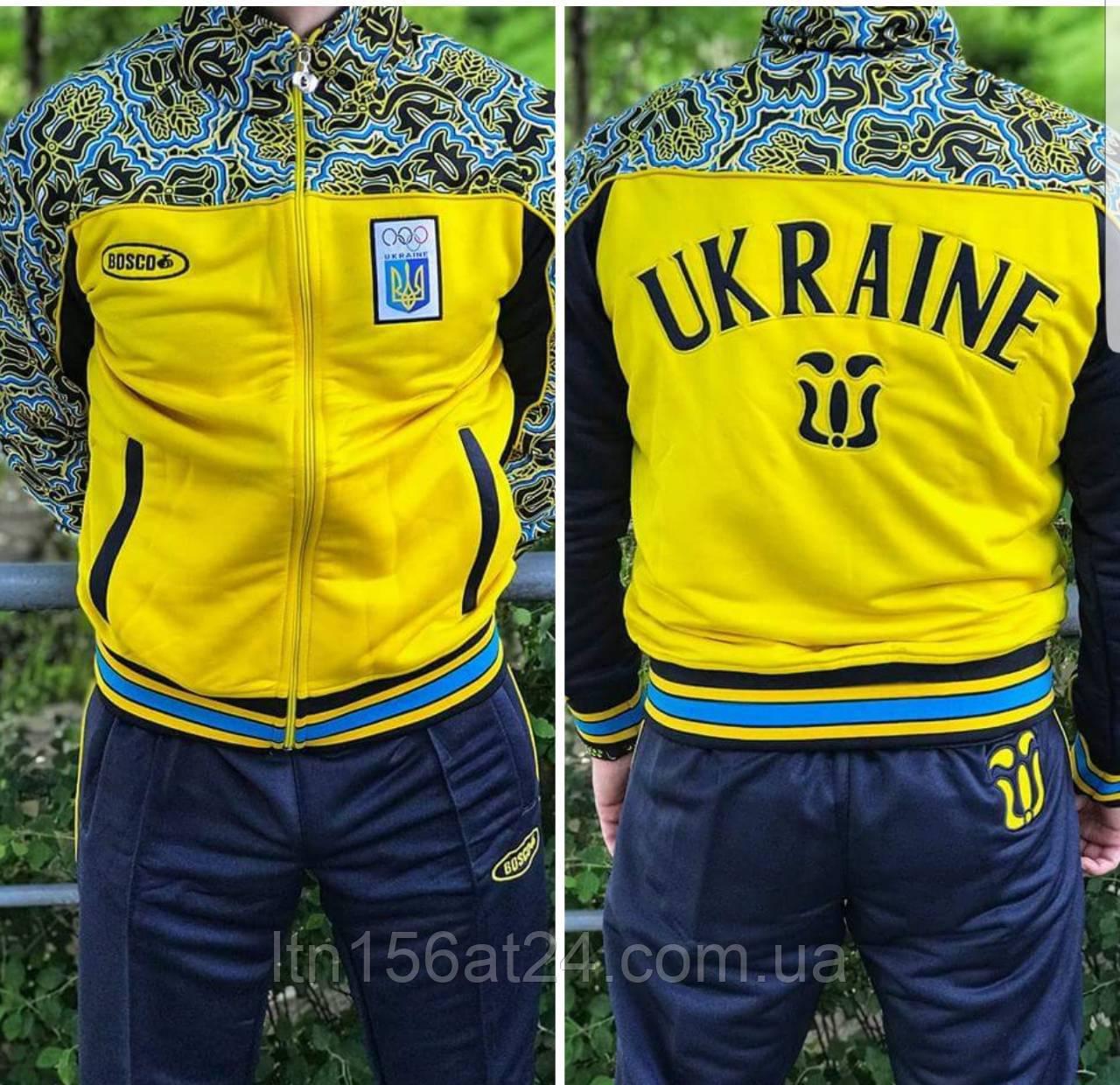 16cfb1b1f700 Боско спорт Украина оригинал Bosco Sport Спортивные костюмы  продажа ...