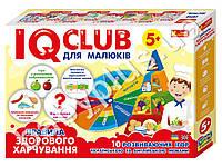 Навчальні пазли.Розвага з навчанням.Здорове харчування.IQ-club для малюків (у)