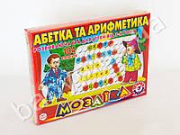 Мозаика Абетка та арифметика (104 детали)