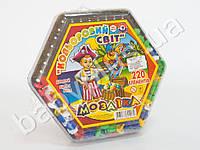 Мозаика Красочный мир (220 деталей)