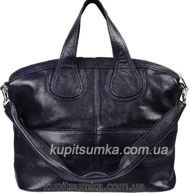 98e6544ef198 Женская сумочка копия Givenchy цвет тёмно - синего цвета - Интернет-магазин  стильных сумок