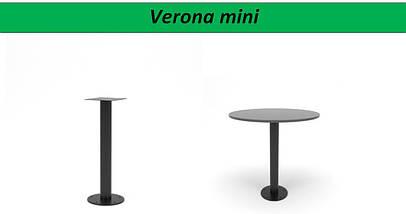 Опора для стола Verona mini, фото 2