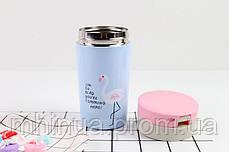 Термокружка Treein Art 280мл Фламинго Light Blue, фото 2