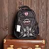 Рюкзак школьный KBC 320 SPEED для мальчиков