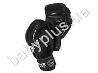 Перчатки боксерские 6oz (комбинированные 0,8-1 мм, нап. - пенопоролон) черные