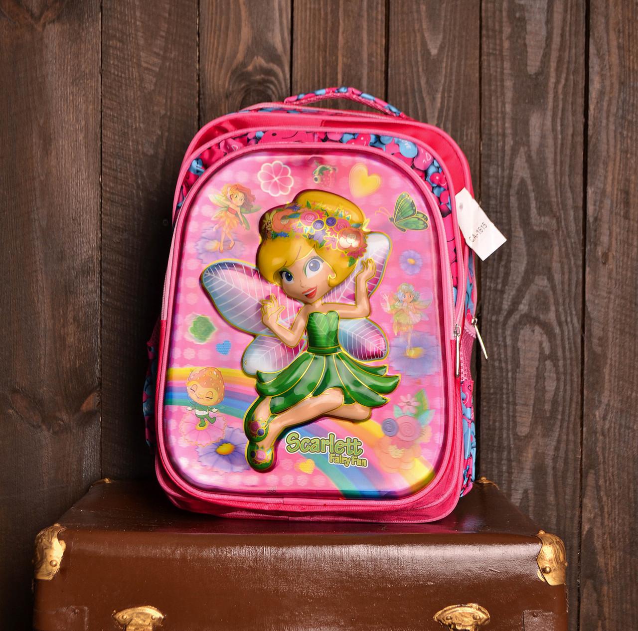 Рюкзак школьный Scarlett CA1615 для девочек