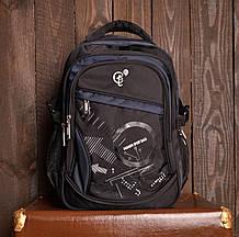 Рюкзак шкільний 16021 для хлопчика