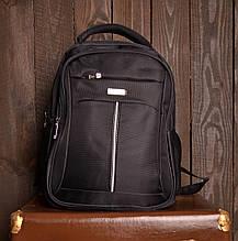 Рюкзак шкільний 1595 для хлопчиків