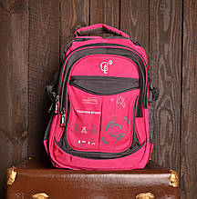 Рюкзак шкільний 16020