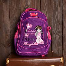 Рюкзак шкільний Love Fashion для дівчаток