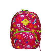 "Детский рюкзак ""Sports Fan"" 4 Цвета Розовый"
