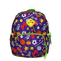 """Детский рюкзак """"Sports Fan"""" 4 Цвета Фиолетовый"""