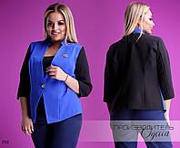 Пиджак женский короткий на пуговице двухцветный костюмка 48-50,52-54,56-58