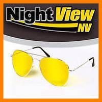 Очки для вождения ночью Night view pro acme