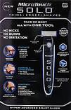 Чоловічий триммер-бритва Micro Touch Solo Мікро Тач Соло, фото 2
