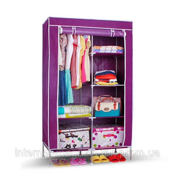 836267309bc2 Тканевой шкаф для одежды HCX Storage Wardrobe 8890, Качество - Интернет  магазин