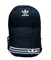 Рюкзак Adidas TREFOIL 4 Цвета Белый