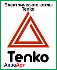 Котлы электрические Tenko