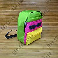 Рюкзак детский Glass 4 Цвета Зеленый