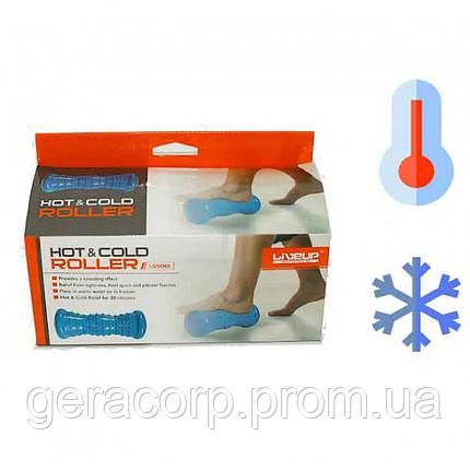 Массажный ролик Liveup технологией HOT&COLD  LS5061-b, фото 2