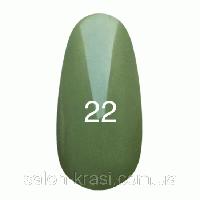 Гель лак Kodi №022 Cветло-оливковый, эмаль 12 мл