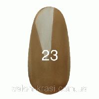 Гель лак Kodi №023 Cветло-ореховый коричневый, эмаль12 мл